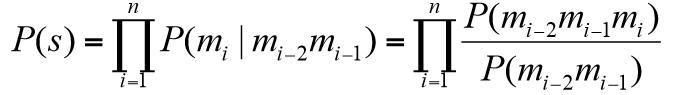 Probabilité-apparition-mo-ngram